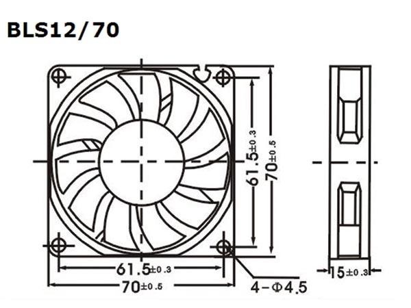 VENTILADOR 12VDC COJINETE LISO 70 X 70 X 15MM