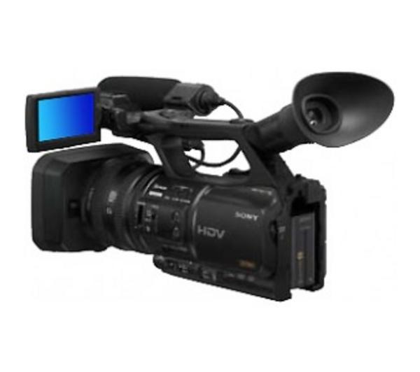 VIDEOCÁMARA DIGITAL PRO HVR-Z5